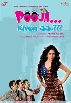 Pooja Kiven Aa 2014 Punjabi Movie HDRip 350MB