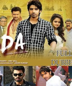 Yeh Hai Adda 2016 Hindi Dubbed HDRip 300MB