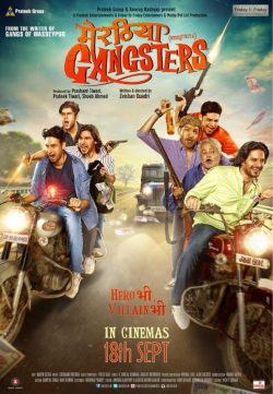 Meeruthiya Gangsters 2015 Hindi HDRip 300MB