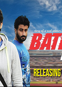 Bathinda Express (2016) Punjabi DVDRip 400MB