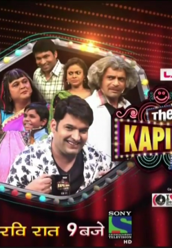 The Kapil Sharma Show 02 July 2016 HDTV 480p
