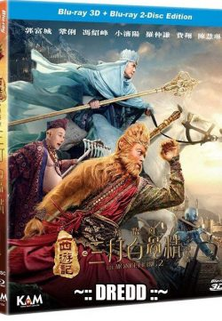 The Monkey King 2 (2016) Dual Audio 720p BluRay 700mb