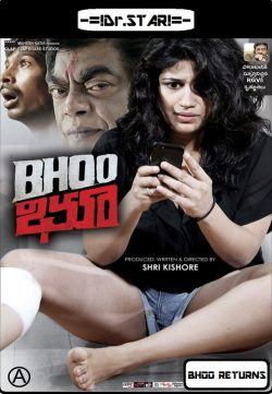 Bhoo (2014) Dual Audio UNCUT 720p BRRip 550mb