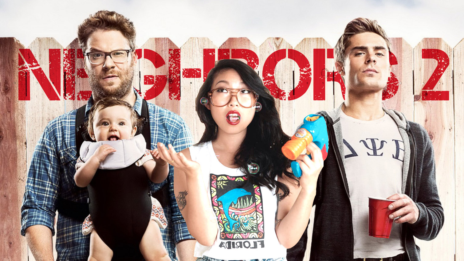 Neighbors 2 2016-3