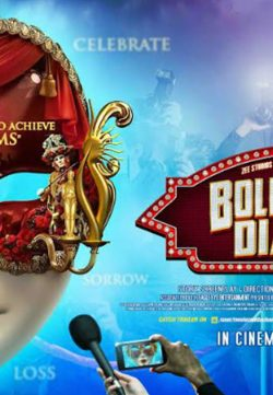 BOLLYWOOD.DIARIES (2016) 720p DvDRip 700MB