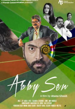 Abby Sen (2016) Hindi DVDRIP 700MB