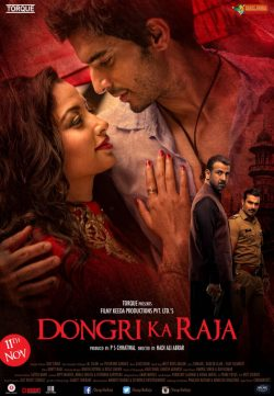 Dongri Ka Raja (2016) Hindi Movie DVDRip 550MB