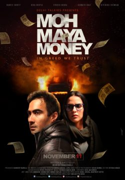 Moh Maya Money (2016) Hindi 480p DvDRip 600MB