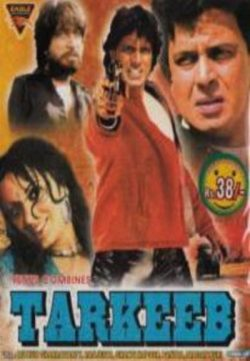 Tarkeeb 1984 Hindi Movie 700MB HDRIP 720p