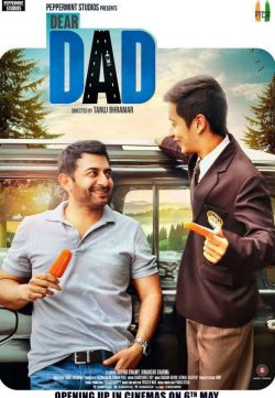 Dear Dad (2016) Hindi Movie 720p HDRip 800MB