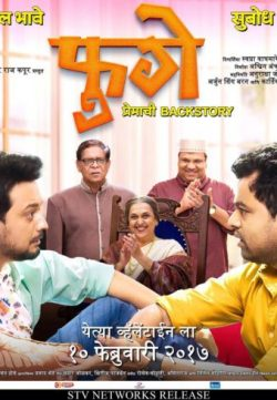 Fugay 2017 Marathi Movie HDRip 720p