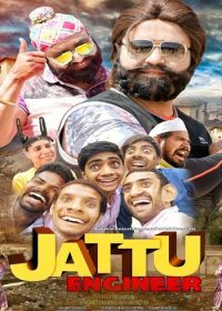 Jattu Engineer 2017