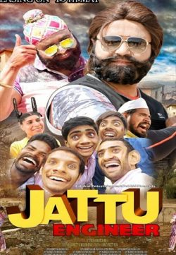 Jattu Engineer 2017 Hindi 720p DVDRip 999mb