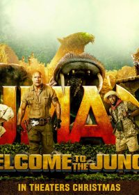 Jumanji Welcome