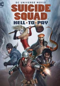 Suicide Squad: Hell to Pay 2018 English 250MB Web-DL 480p