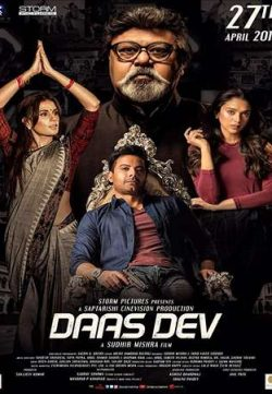Daas Dev 2018 Hindi CAMRip 700MB