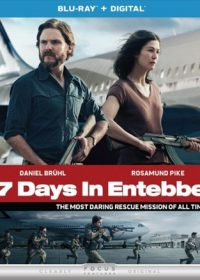 7 Days in Entebbe 2018
