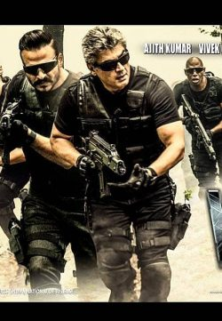 Veer Vivegam 2018 UNCUT Dual Audio Hindi 480p HDRip 400MB