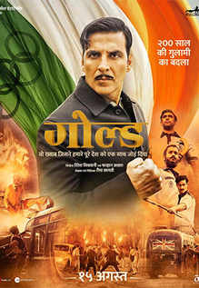 Gold (2018) HINDI BOLLYWOOD FULL MOVIE WATCH ONLINE