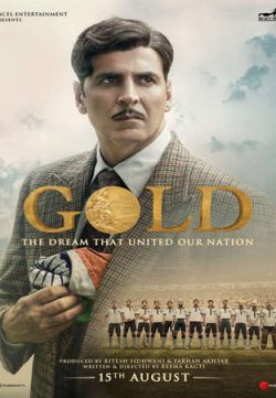 Gold 2018 Hindi 650MB Pre-DVDRip x264
