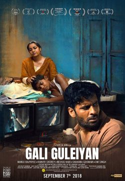 In The Shadows: Gali Guliyaan (2018) Hindi Cam Rip 950MB