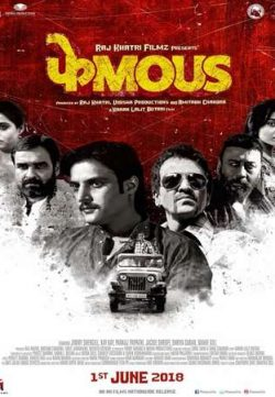 Phamous 2018 Hindi 350MB DTHRip 480p