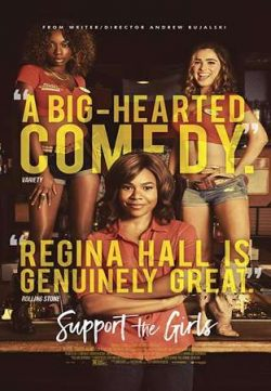 Support the Girls 2018 English 300MB Web-DL 480p