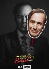 Better Call Saul S04E07