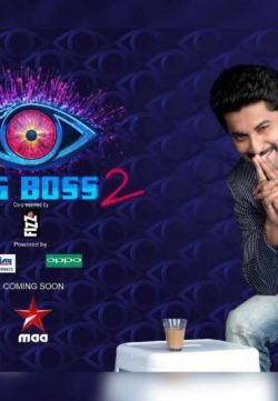 Bigg Boss 12 18th September 2018 200MB HDTV 480p x264