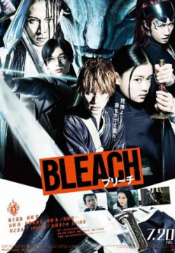 Bleach 2018 English 350MB HDRip 480p x264