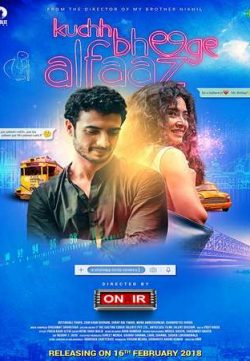 Kuchh Bheege Alfaaz 2018 Hindi 250MB HDTV 480p