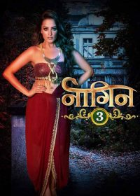 Naagin Season 3 22th September 2018 180MB