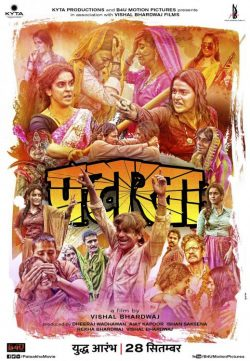 Pataakha (2018) Hindi DVDScr 700MB x264