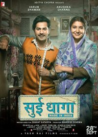 Sui Dhaaga Made in India (2018) Hindi