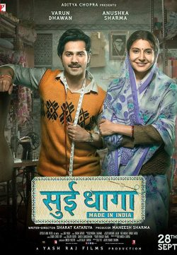 Sui Dhaaga Made in India (2018) Hindi DVDScr 700MB x264