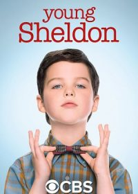 Young Sheldon S02E02