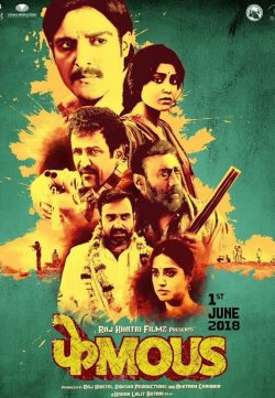 Phamous (2018) Hindi 300MB DVDRip 480p ESubs