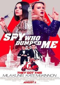 The Spy Who Dumped Me 2018 English