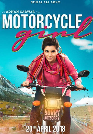 Motorcycle Girl 2018