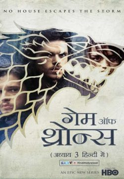 Game of Thrones S03 Complete Hindi Dual Audio 720p BRRip ESubs