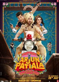 Arjun Patiala 2019 Hindi