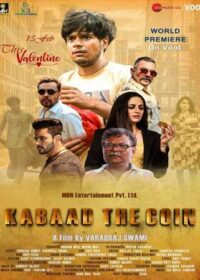 Kabaad The Coin 2021